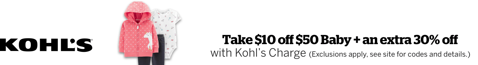 Get a great deal from Kohl's plus 10.0% Cash Back from Rakuten!